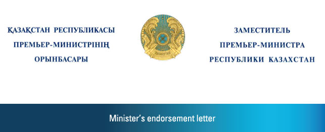 MINT endorsement letter