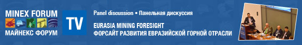 EURASIA MINING FORESIGHT